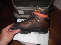 登山靴の修正2