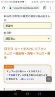 Screenshot_20181207-130755
