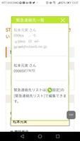 Screenshot_20181207-133735