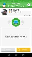 Screenshot_20181207-130138
