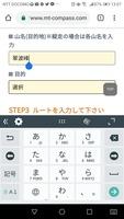 Screenshot_20181207-130730