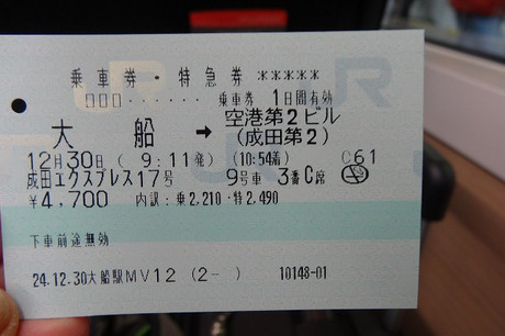 15f4a444.jpg