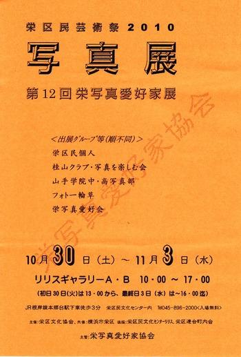 91b5b5f2.jpg