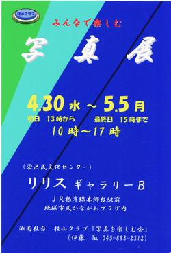 9900ed3c.jpg