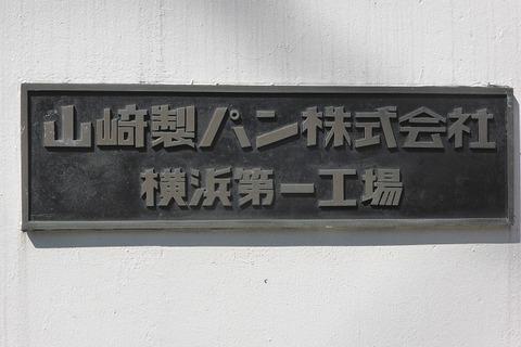 P1310283