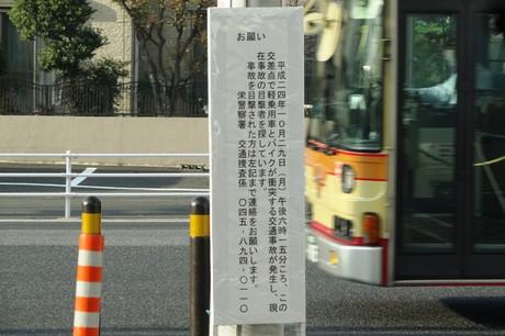 b66942b1.jpg