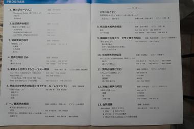 d3277a2a.jpg