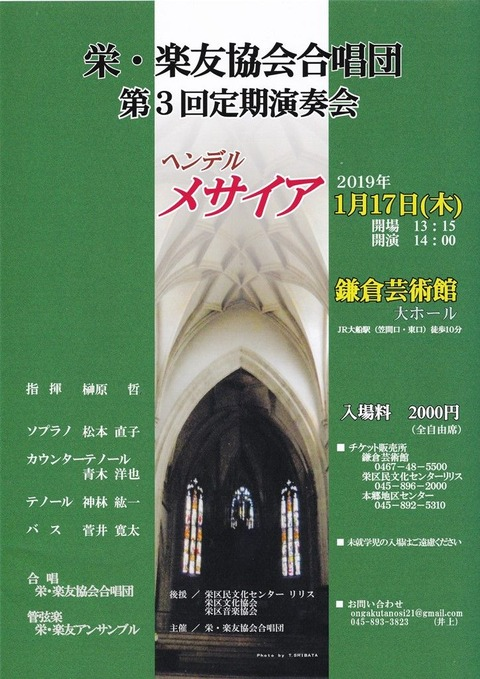 3gakuyu20190117