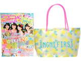 ニコ☆プチ 2014年 08月号 《付録》 INGNI First ビーチバッグ