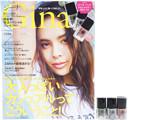 Gina 2016 Spring 《付録》 ローズ バッドのネイルカラー3色セット!!