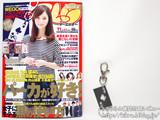 Samurai ELO (サムライ イーエルオー) 2012年 11月号 《付録》 WEGOトランプモチーフ2WAYキーリング
