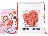 JSガール 2016年 12月号 《付録》 SISTER JENNI LOVE ナップサック