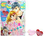 Sho-Comi (ショウコミ) 2014年 3/5号 《付録》 True Heartヘアクリップ