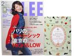 LEE (リー) 2014年 02月号 《付録》 ラデュレの幸せバレンタインBOOK