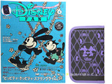 Disney FAN (ディズニーファン) 2014年 06月号 《付録》 ミッキー&ミニーマルチケース
