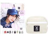 mini (ミニ) 2020年 02月号 《付録》 X-girl(エックスガール)特製ファスナーポケット付きもこもこポーチ
