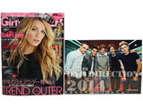 Girl's CELEB(ガールズセレブ) 2014年 02月号 《付録》 ONE DIRECTION 2014年カレンダー