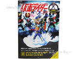 仮面ライダー Produced by 一番くじ 《付録》 仮面ライダー鎧武のフィギュアルファ