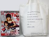 I Love mama (アイラブママ) 2012年 12月号 《付録》 ジュリアーノジュリ デカエコバッグ