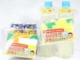 C.C.Lemon スポーツ& エナジー 《サークルKサンクス限定配布》 松岡修造タオル 全4種