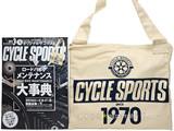 CYCLE SPORTS (サイクルスポーツ) 2014年 03月号 《付録》 オリジナルサコッシュ