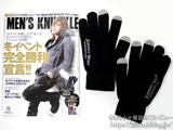 MEN'S KNUCKLE (メンズナックル) 2013年 01月号 《付録》 JOHNNY WOLF(ジョニーウルフ)超使えるスマートフォン対応限定手袋