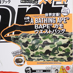 smart (スマート) 2012年 11月号 《付録》 世界定番!A BATHING APE(R) BAPE(R) CAMOウエストバッグ