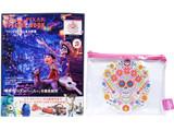 Disney・PIXAR SPECIAL BOOK 『リメンバー・ミー』を大特集《付録》 『リメンバー・ミー』クリアポーチ
