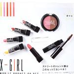 【速報】2018年7月号付録 X-girl(エックスガール)、Me%(ミ-パーセント)、NiCORON(ニコロン)