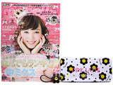 nicola (ニコラ) 2014年 01月号 《付録》 ピンク ラテ 缶ペンケース&ヘアアクセ