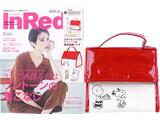 In Red (インレッド) 2020年 05月号 《付録》 スヌーピーハウス キャンバス調 保冷収納バッグ