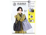 nano・universe 洗えるエコバッグBOOK BIG&SMALL SET