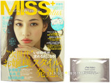 MISS plus+ (ミスプラス) 2013年 05月号 《付録》 資生堂ホワイトルーセントマスク 約1,312円分