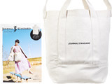 JOURNAL STANDARD SPECIAL BOOK 《付録》 2WAYで使えるキャンバストート