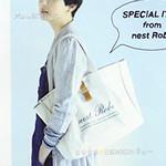nest Robe 2013 spring & summer 《付録》 本革ベルトつきビッグキャンバストート