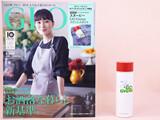 GLOW (グロー) 2020年 09月号増刊 《付録》 スヌーピー Go Green ステンレスボトル