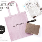 【速報】2018年12月号付録 JILL STUART(ジルスチュアート)モコモコポーチ&ロゴトート
