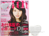 with (ウィズ) 2013年 12月号 《付録》 canal4℃ハート型ジュエリーポーチ