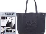 EGOIST special tote bag book 《付録》 egロゴ トートバッグ