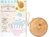 Cinnamoroll 15th Anniversary 《付録》 HoneyCinnamon シナモンビスケットポーチ
