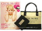 CECIL McBEE 2013 Spring Collection Mini Tote & Tissue Pouch 《付録》 ミニトート&ティッシュポーチ