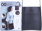 PLAIN PEOPLE CROSS-BODY BAG BOOK two-tone ver. 《付録》 クロスボディバッグ