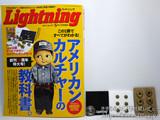 Lightning (ライトニング) 2012年 05月号 《付録》 Lee公認ドーナツボタン・セルフパンチングセット