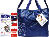 PEANUTS BRAND MOOK いつでも元気! SNOOPY™ 《付録》 2WAYバッグ&パスケース