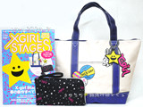 X-girl Stages 2013 Spring 《付録》 トートバッグ&チャーム&マルチケース