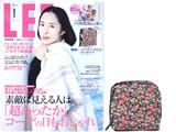 LEE (リー) 2016年 01月号 《付録》 雅姫さん×リバティプリント 花 et 花ポーチ