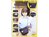 hellolulu SHOULDER BAG BOOK 《付録》 毎日使える多機能バッグ