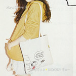 mini (ミニ) 2013年 10月号 《付録》 ミルクフェドとコラボ!スヌーピーのトートバッグ