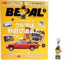 BE-PAL (ビーパル) 2016年 01月号 《付録》 コールマン Mini ランタンLEDライト