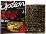 Option (オプション) 2013年 09月号 《付録》 OPT特製モノグラム ロングサイズバンダナ